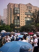 view of Hong Kong Central Library from Victoria Park