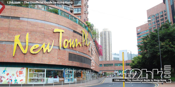 Shatin New Town Plaza