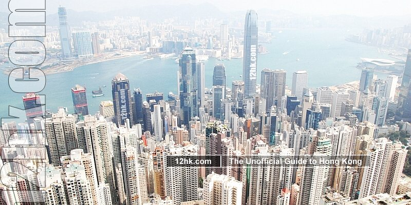 View from the Victoria Peak, Hong Kong