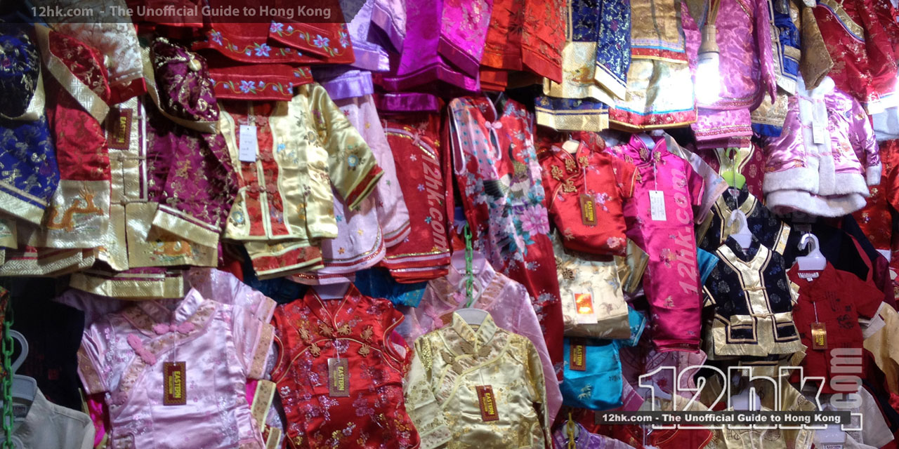 Chinese Style Children Clothing - a wide choice of them at a Temple Street hawker stall.